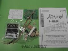 آمپر متر دیجیتال DC 0-10 A