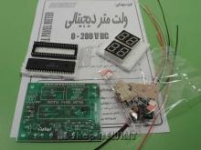 ولت متر دیجیتال DC 0-200 V