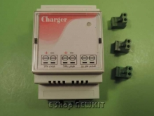 شارژر و باطری بک آپ برای SMS کنترل ها