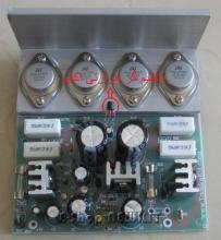 آمپلیفایر مونو تمام ترانزیستوری 130 وات RMS حرفه ای