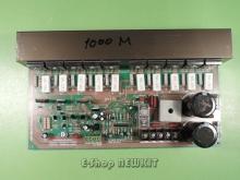 آمپلیفایر مونو تمام ترانزیستور با قدرت 1000 وات RMS