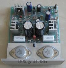 آمپلیفایر مونو تمام ترانزیستوری 60 وات حرفه ای با مدار تغذیه و ترانس
