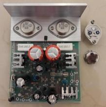 آمپلیفایر مونو تمام ترانزیستوری 90 وات RMS حرفه ای ON