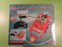 ربات جنگجو و فوتبالیست مقدماتی