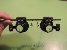 ذره بین عینکی چراغ دار 20X دوبل