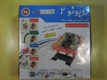 ربات چهار کاره جدید - روبونو 2