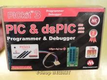 پروگرامر USB  ميکروکنترلرهای dsPIC & PIC