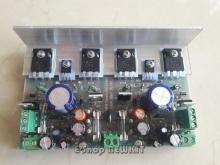 آمپلیفایر استریو تمام ترانزیستوری 140 وات RMS حرفه ای