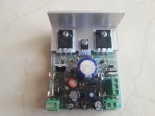 آمپلیفایر مونو تمام ترانزیستوری 70 وات RMS حرفه ای