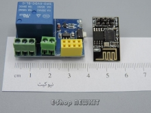 ماژول کنترل 1 کاناله با وای فای با رله