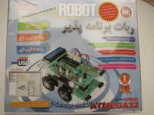 ربات برنامه پذیر