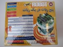 پنج ربات دریک ربات
