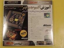 DVD آموزش آلتیوم دیزاینر ( پروتل )