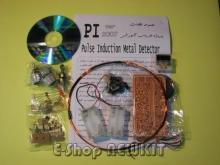 فلزیاب آموزشی پالسی 11IC