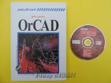 راهنمای جامع OrCAD